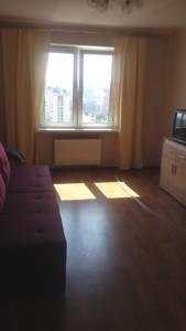 Квартира Данченка Сергія, 1, Київ, Z-321914 - Фото2