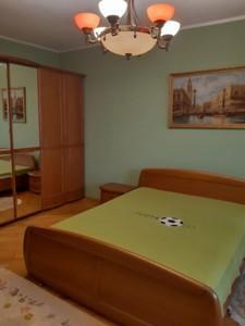 Квартира Предславинская, 38, Киев, Z-546992 - Фото 6