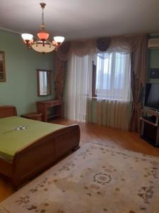 Квартира Предславинская, 38, Киев, Z-546992 - Фото3