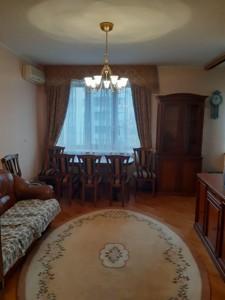 Квартира Предславинська, 38, Київ, Z-546992 - Фото 3