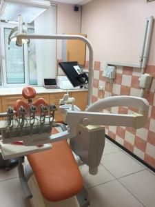 Стоматология, Ахматовой, Киев, Z-596865 - Фото3