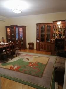 Квартира Ковпака, 17, Киев, P-27096 - Фото3