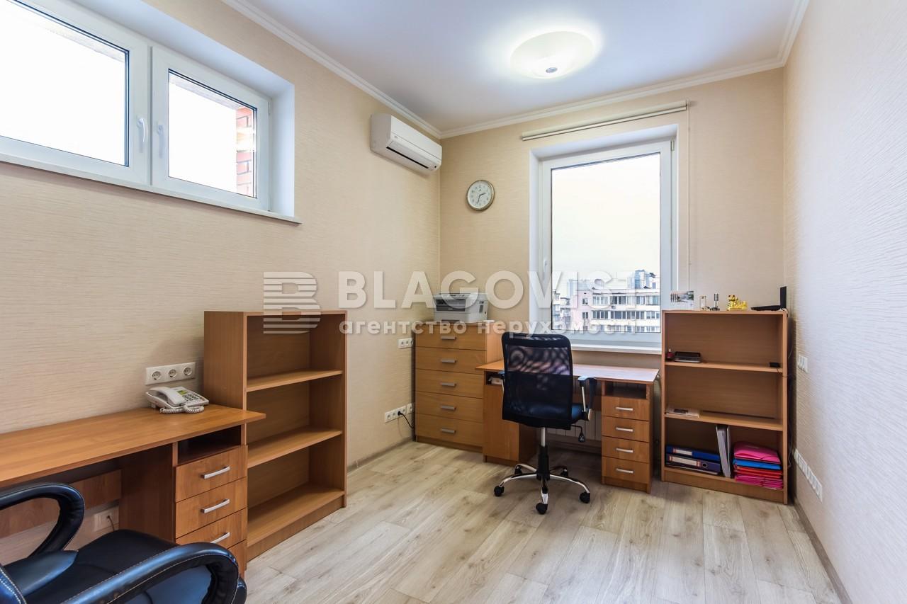 Квартира D-35709, Боткина, 4, Киев - Фото 7
