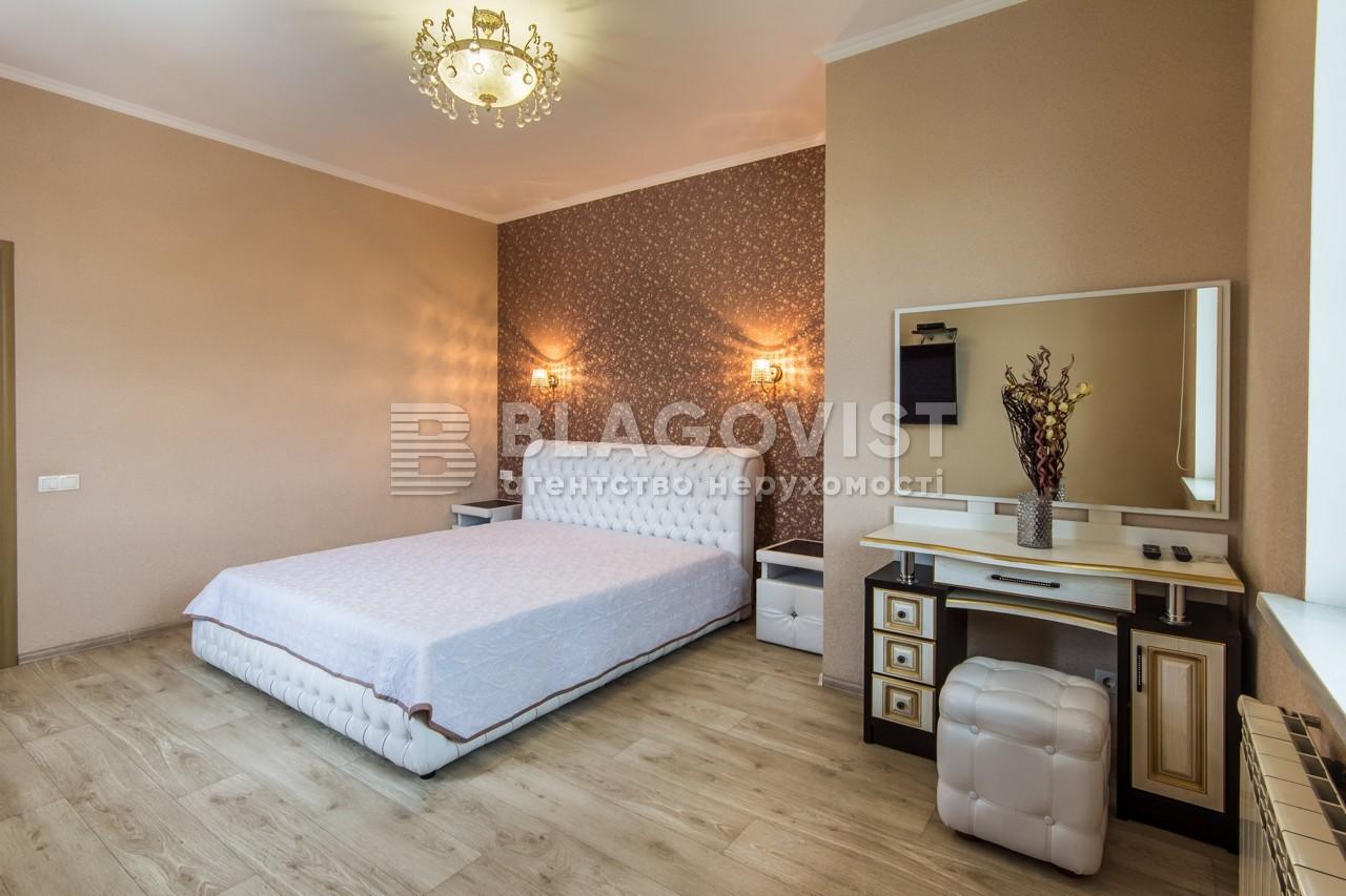Квартира D-35709, Боткина, 4, Киев - Фото 8