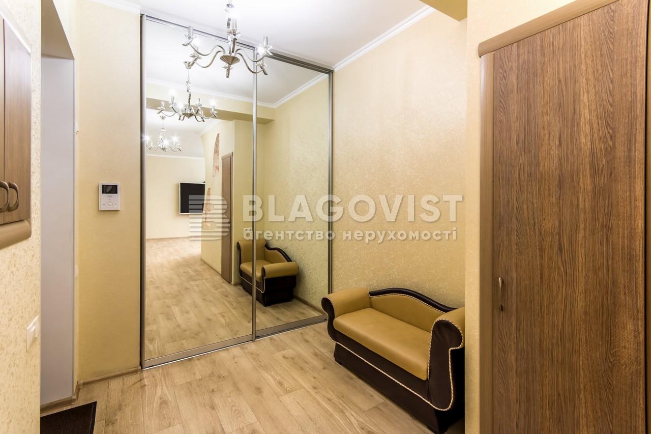 Квартира D-35709, Боткина, 4, Киев - Фото 11