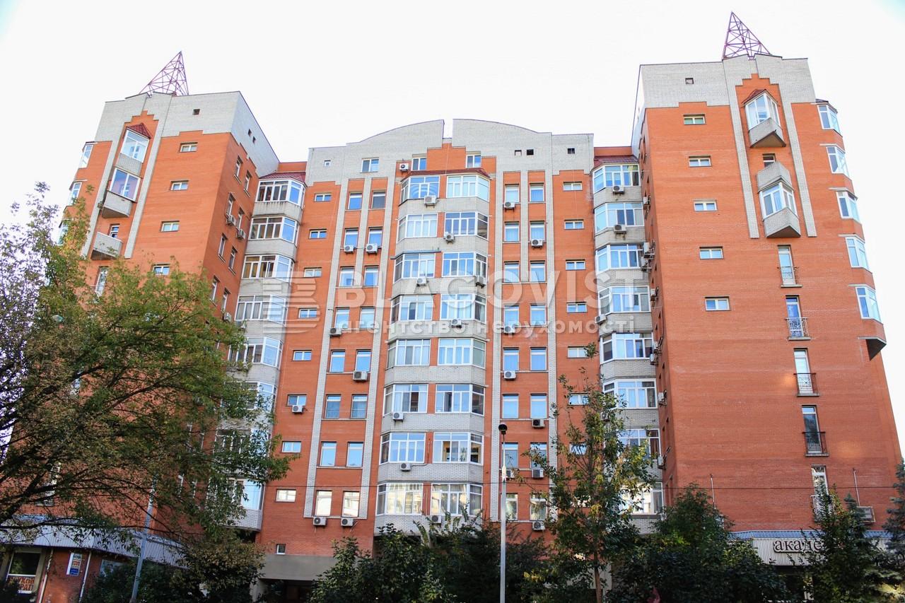 Квартира D-35709, Боткина, 4, Киев - Фото 17