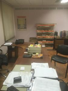 Офис, Гоголевская, Киев, Z-579348 - Фото3