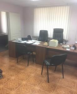 Офис, Гоголевская, Киев, Z-579348 - Фото 8