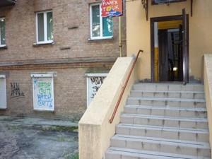 Нежилое помещение, Гоголевская, Киев, Z-579348 - Фото 10