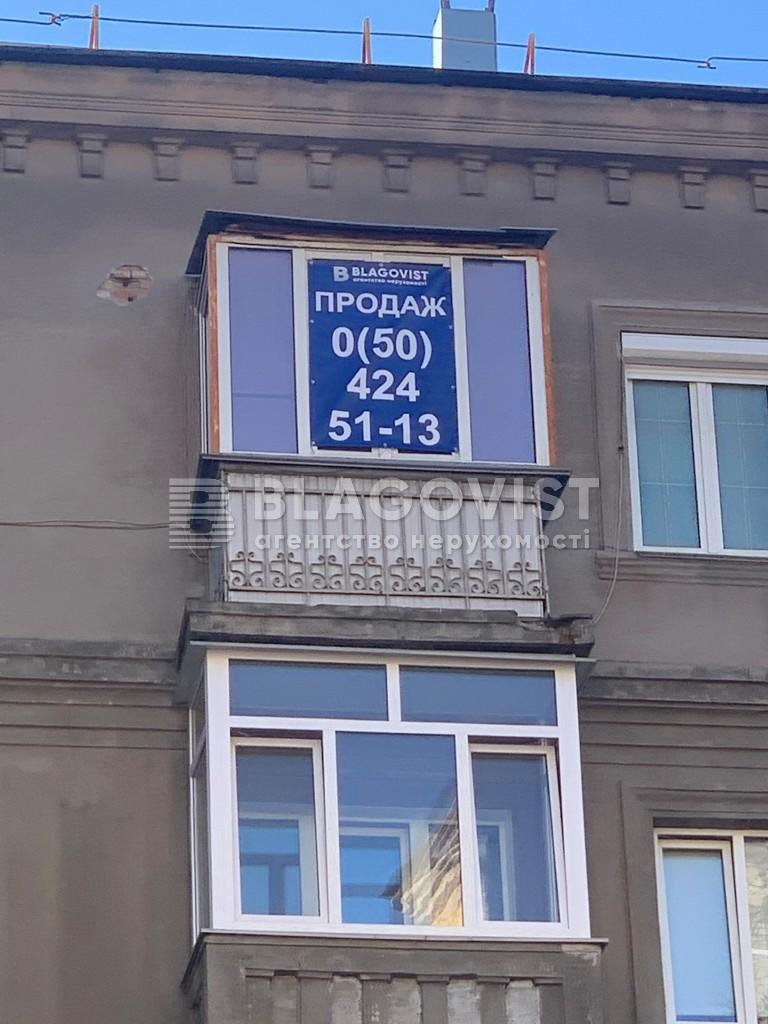 Офис, Институтская, Киев, F-18679 - Фото 36