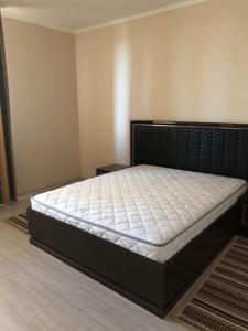 Квартира Ділова (Димитрова), 2б, Київ, M-36699 - Фото 4