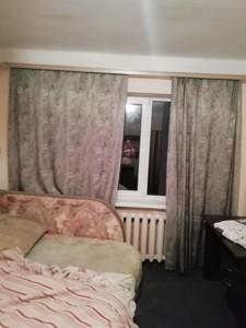 Квартира Деревлянська (Якіра), 16/18 корпус 2, Київ, Z-601202 - Фото 17