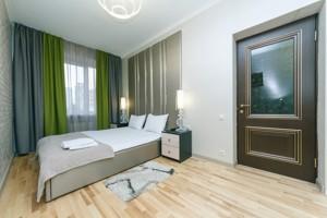 Квартира H-45672, Лесі Українки бул., 24, Київ - Фото 9