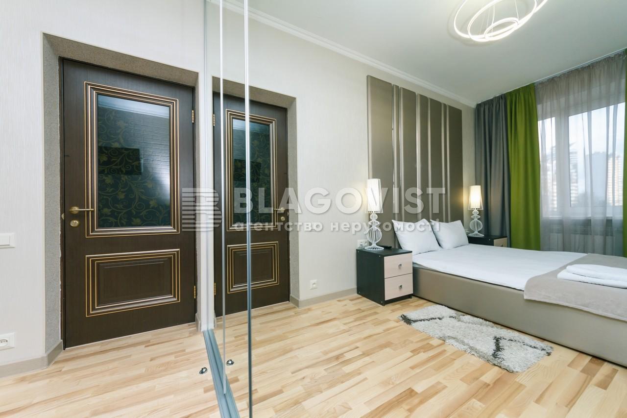 Квартира H-45672, Лесі Українки бул., 24, Київ - Фото 10