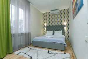 Квартира Лесі Українки бул., 24, Київ, H-45672 - Фото 10
