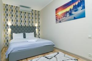 Квартира Лесі Українки бул., 24, Київ, H-45672 - Фото 11