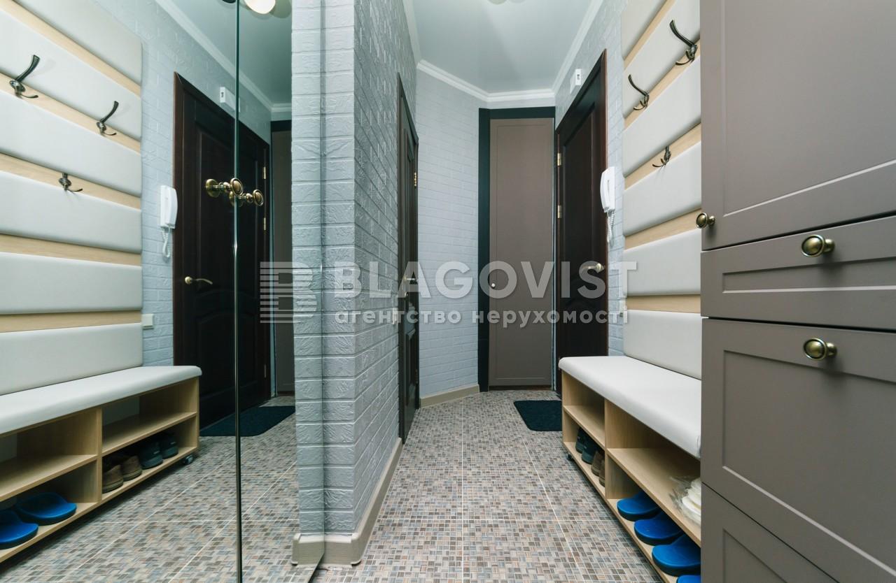 Квартира H-45672, Лесі Українки бул., 24, Київ - Фото 20