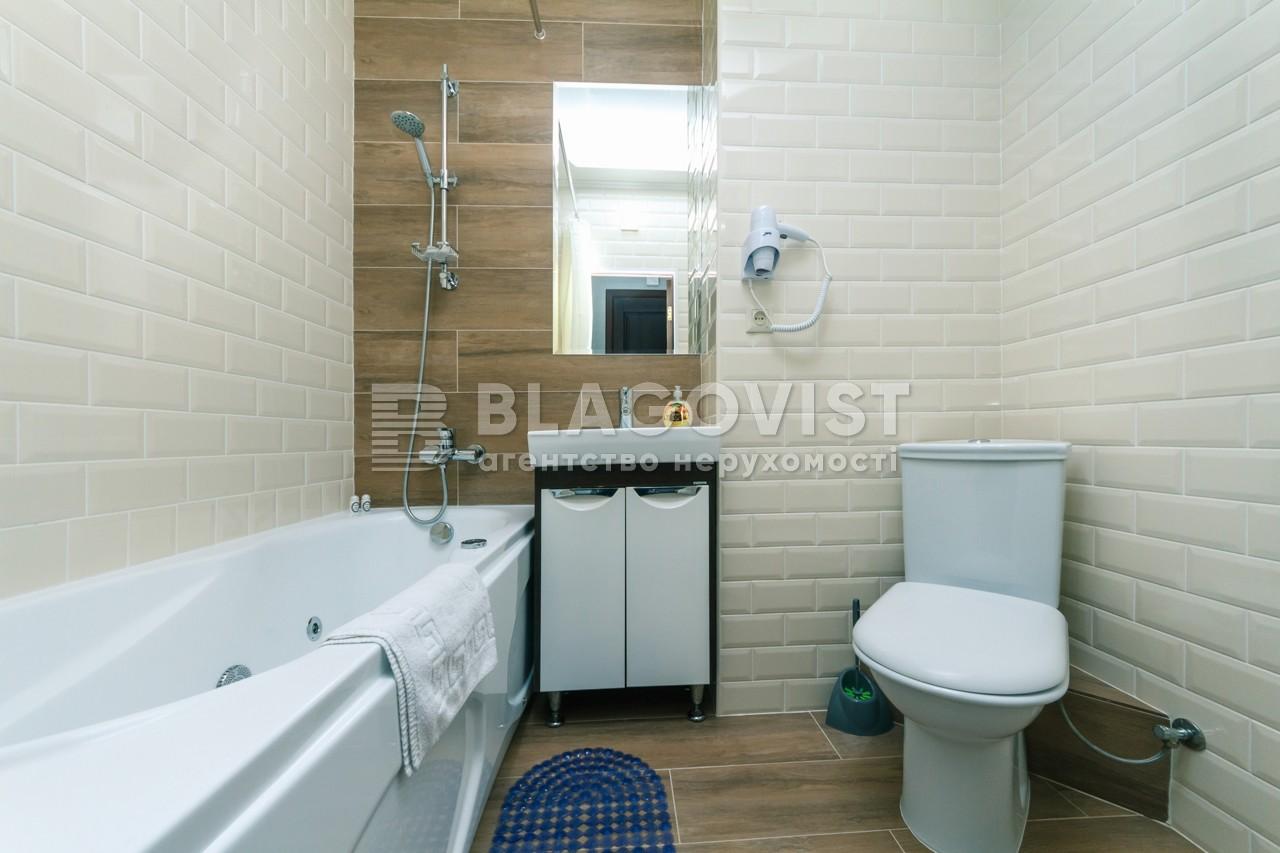 Квартира H-45672, Лесі Українки бул., 24, Київ - Фото 18