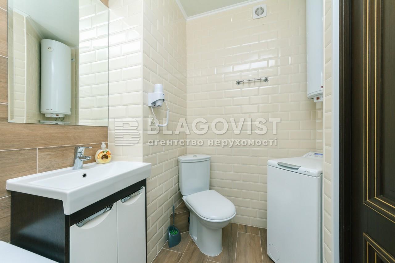Квартира H-45672, Лесі Українки бул., 24, Київ - Фото 19