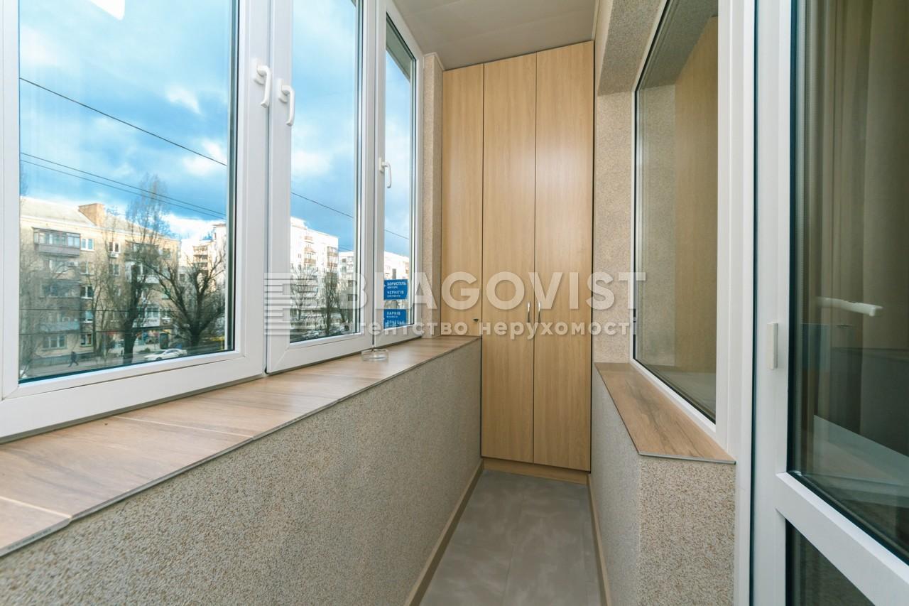 Квартира H-45672, Лесі Українки бул., 24, Київ - Фото 21