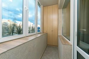 Квартира Лесі Українки бул., 24, Київ, H-45672 - Фото 17