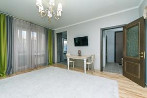 Квартира Лесі Українки бул., 24, Київ, H-45672 - Фото 8