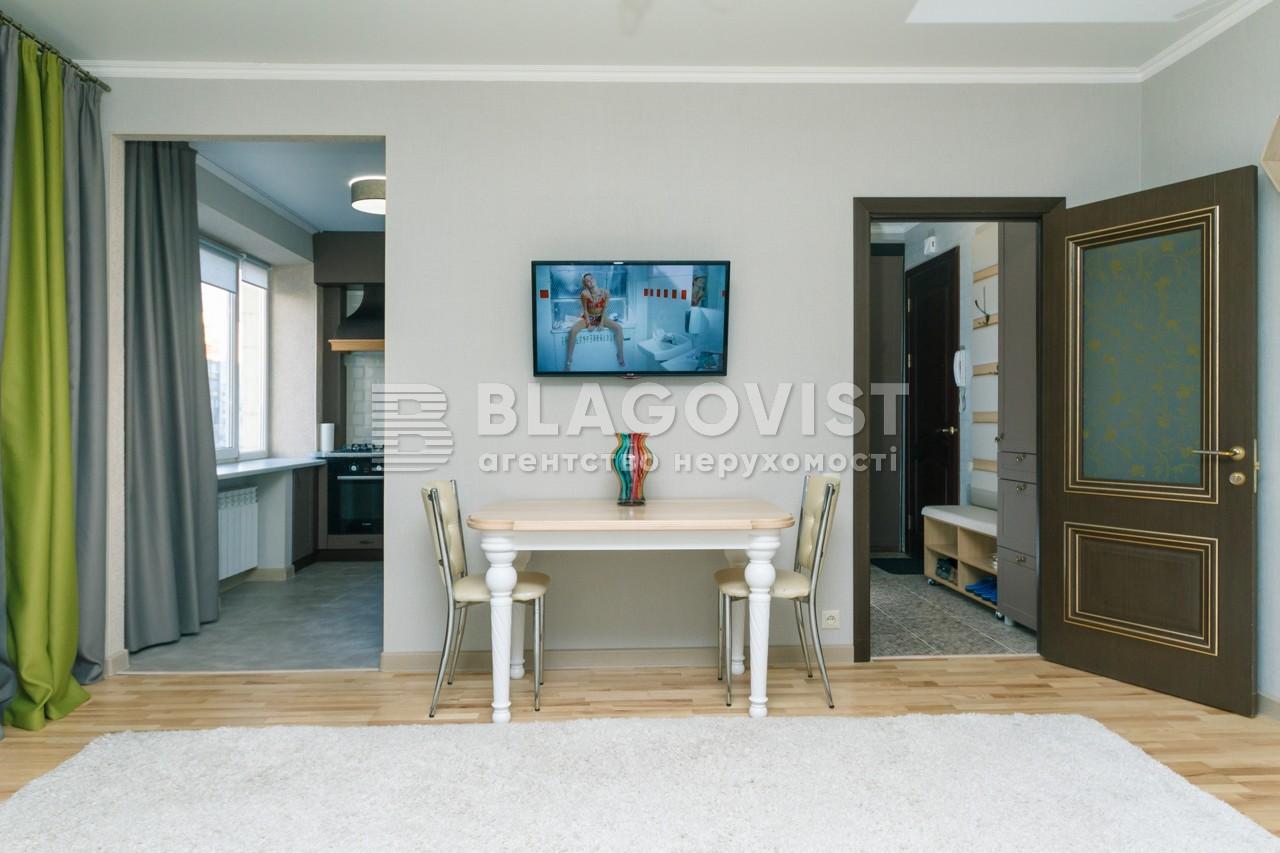Квартира H-45672, Лесі Українки бул., 24, Київ - Фото 13