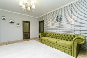 Квартира Лесі Українки бул., 24, Київ, H-45672 - Фото 4