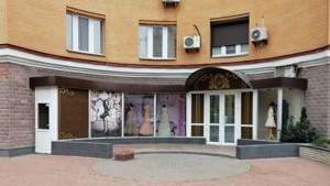 Нежилое помещение, Героев Сталинграда просп., Киев, F-42575 - Фото 15