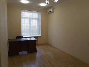 Квартира Велика Васильківська, 108, Київ, Z-928106 - Фото 6