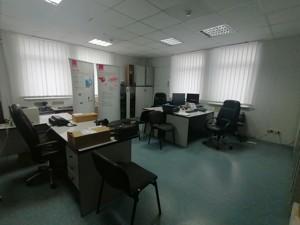 Офис, Выборгская, Киев, F-42576 - Фото 8