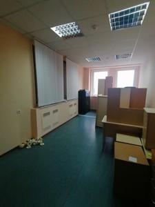 Офис, Выборгская, Киев, F-42576 - Фото 11