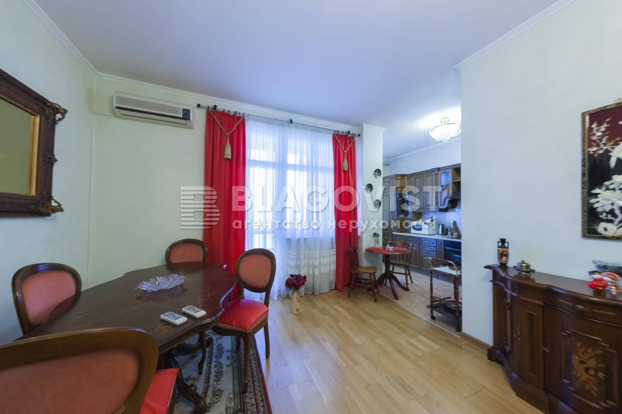 Квартира F-5530, Бульварно-Кудрявская (Воровского), 36, Киев - Фото 9