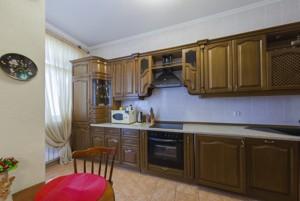 Квартира F-5530, Бульварно-Кудрявская (Воровского), 36, Киев - Фото 10