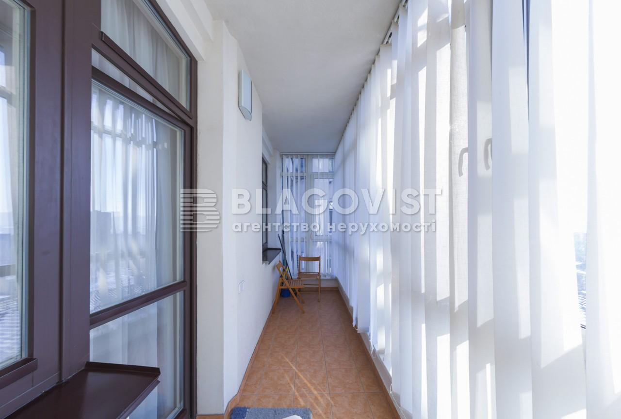 Квартира F-5530, Бульварно-Кудрявская (Воровского), 36, Киев - Фото 13