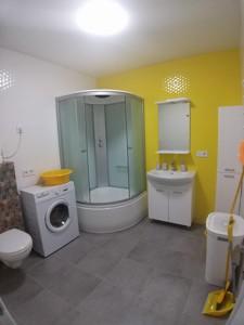 Квартира Теремківська, 3, Київ, D-35739 - Фото 6