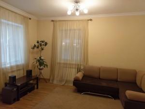House Budarina, Chaiky, D-20800 - Photo