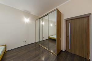 Квартира Тютюнника Василя (Барбюса Анрі), 5, Київ, F-39170 - Фото 5