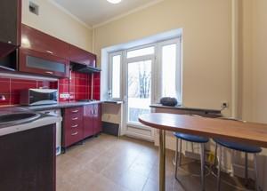 Квартира Тютюнника Василя (Барбюса Анрі), 5, Київ, F-39170 - Фото 6