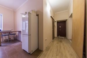 Квартира Тютюнника Василя (Барбюса Анрі), 5, Київ, F-39170 - Фото 12
