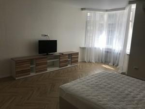 Квартира Липкивского Василия (Урицкого), 37б, Киев, Z-564320 - Фото3