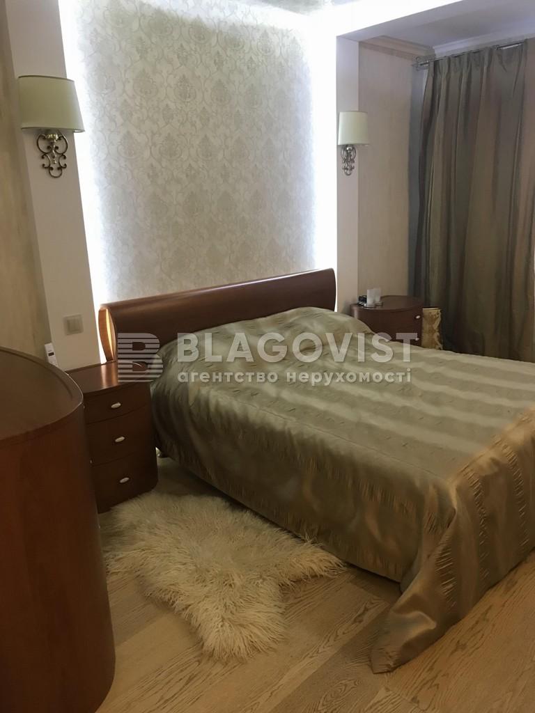 Квартира R-14755, Княжий Затон, 11, Киев - Фото 19