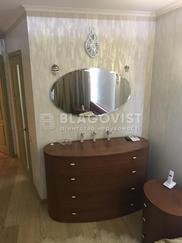Квартира R-14755, Княжий Затон, 11, Киев - Фото 23