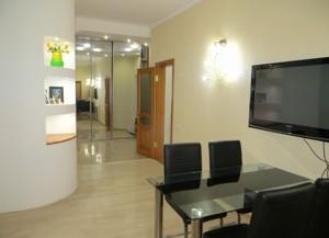 Квартира Коновальця Євгена (Щорса), 32б, Київ, H-45599 - Фото 5