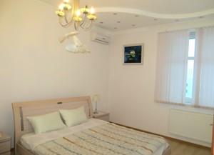 Квартира Коновальця Євгена (Щорса), 32б, Київ, H-45599 - Фото 9
