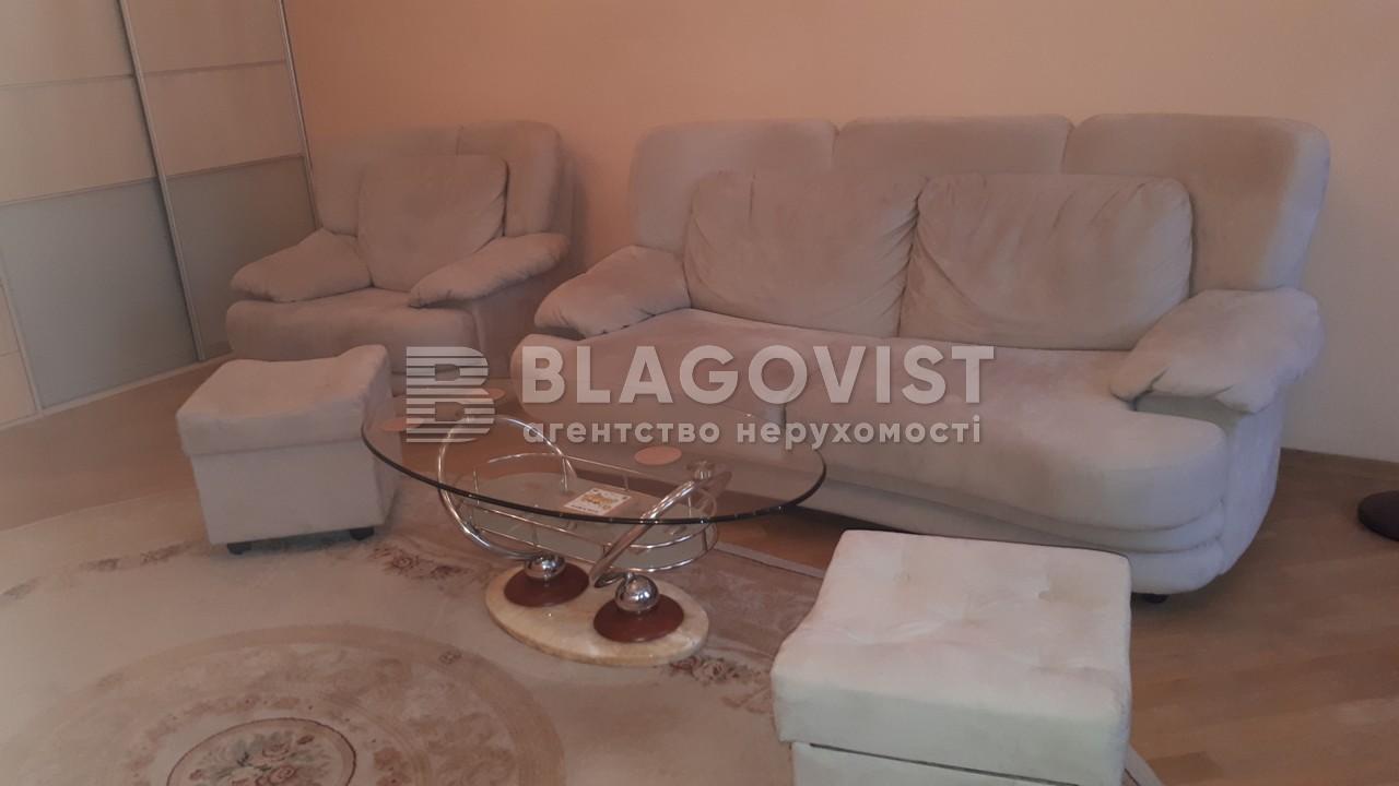 Квартира A-63759, Антоновича (Горького), 14б, Киев - Фото 4