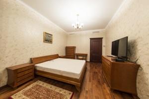Квартира Драгомирова Михаила, 14, Киев, R-27421 - Фото 7
