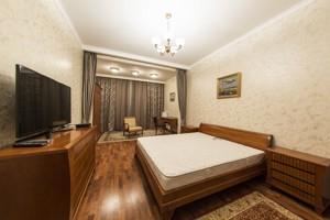 Квартира Драгомирова Михаила, 14, Киев, R-27421 - Фото 10