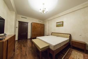 Квартира Драгомирова Михаила, 14, Киев, R-27421 - Фото 11