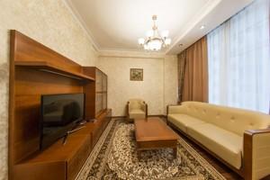 Квартира Драгомирова Михаила, 14, Киев, R-27421 - Фото 4